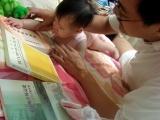 Baby_studies1_6