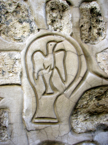 Dove Carving on Old City Wall in Christian Quarter