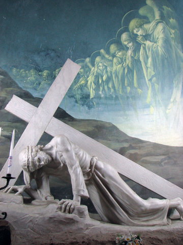 Third Station of Via Dolorosa: Jesus Falls for the First Time
