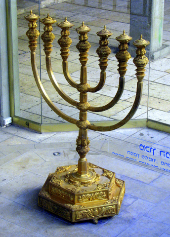 Menorah made by the Temple Institute