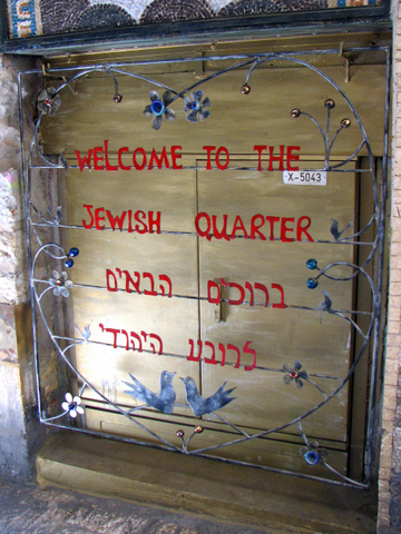 Welcome to the Jewish Quarter