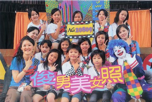 Kids Summer Camp: Team 20809
