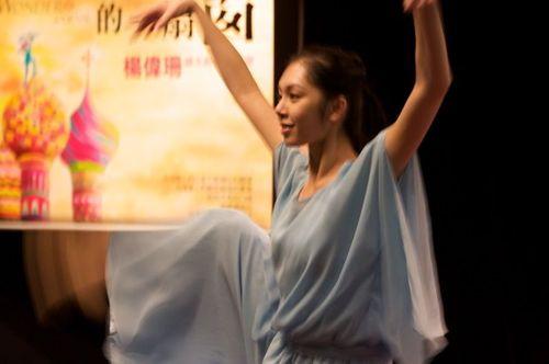 Dancer, Book Launching Event, Eslite Bookstore, Taipei, Taiwan