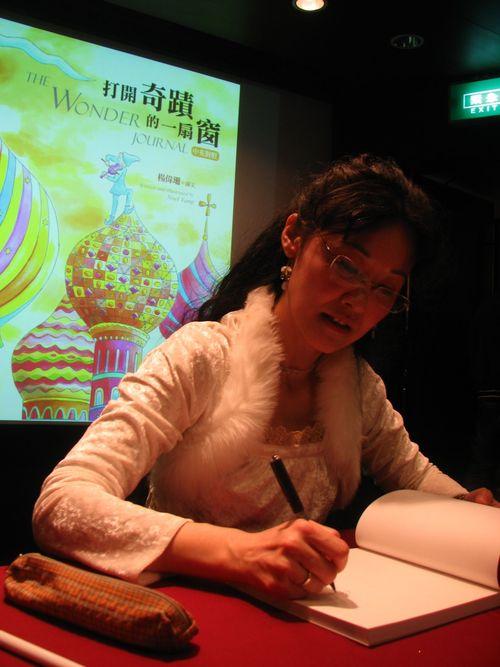 Book Launching Event, Eslite Bookstore, Taipei, Taiwan